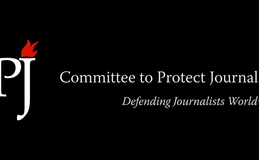 CPJ Writes Mauritanian President On Detained Blogger Mohamed Cheikh OuldMohamed