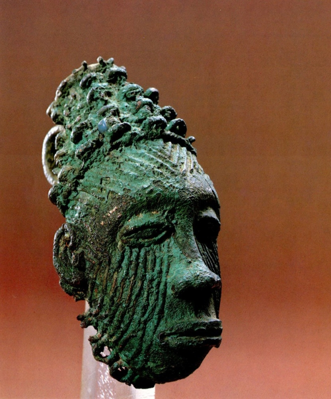 Igbo Mask -- Courtesy of University of Iowa