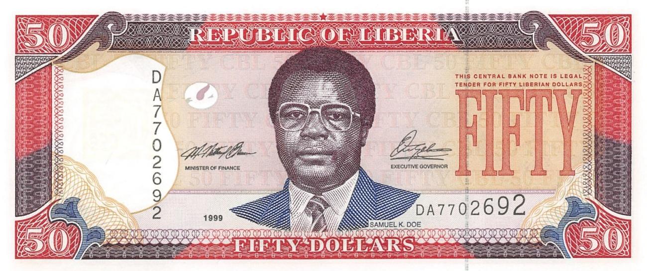 Liberia 50 Dollar Banknote - Courtesy Banknote